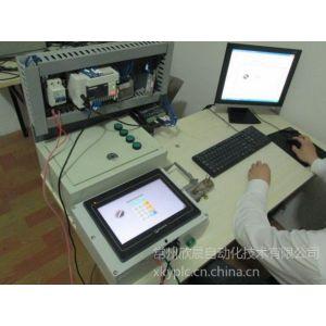 供应江苏职业技能 常州维修电工培训 触摸屏的初步设计与维修