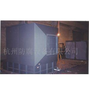 供应铬雾回收器