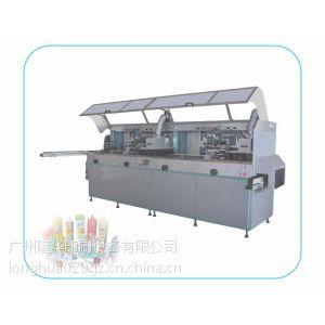 供应塑料丝印机 塑料印刷机 塑料全自动丝印机 塑料全自动丝印机供应商 塑料全自动丝印机供应商厂家
