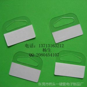 供应pet透明带粘性硅胶垫片、PVC透明绝缘垫片、PET背胶制品
