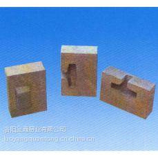 供应透气砖 钢槽砖 浇注料
