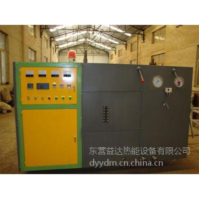 供应硅溶胶精铸设备电脱蜡釜电热一体脱蜡炉