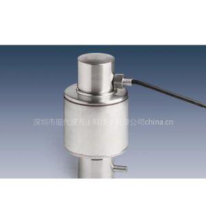 MOD740称重传感器utilcell