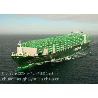 广州到泉州走海运具体时间几天 海运运输流程怎么走