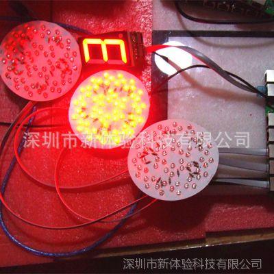 儿童乐园 红绿灯 交通系统  电路板套件  SDK  信号灯