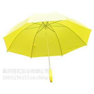 供应重庆广告伞供应商,重庆广告伞供应商,重庆广告伞批发