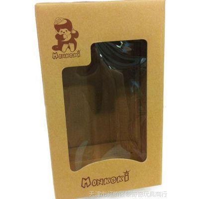 批发供应 蒙奇奇 15CM 20CM 牛皮纸 纸盒子 礼盒 展示盒 特
