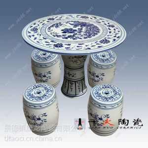 供应供应陶瓷桌子,带四个陶瓷凳子,可定制