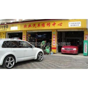 供应上海汽车空调修理/长宁区汽车空调修理
