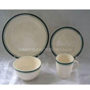 供应陶瓷餐具(色边)
