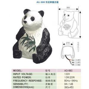 供应AG-880仿真熊猫音箱扬声器 AG880仿真动物造型音箱T-koko草地音箱 T-koko草坪音箱