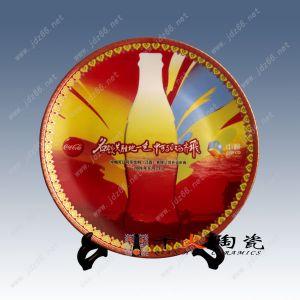 供应供应校庆礼品 周年纪念品 纪念陶瓷盘 瓷盘生产厂家
