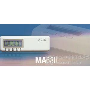 供应专业维修/回收X-Rite MA68II多角度分光仪