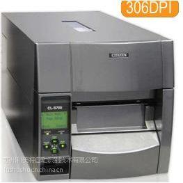 供应吴江直销CITIZEN西铁城CLS703标签打印机