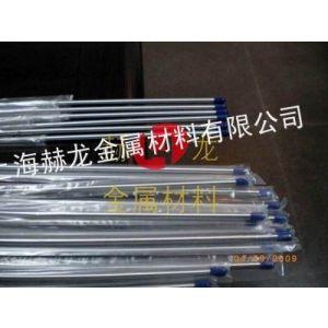 供应Cr12MoV模具钢厂家 进口模具钢圆棒Cr12MoV 圆棒,圆钢,板材,钢板锻造锻打