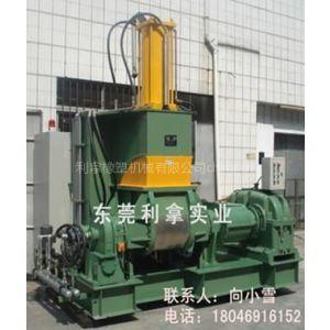 供应深圳硅胶炼胶机|量产型硅胶炼胶机|硅胶55L炼胶机