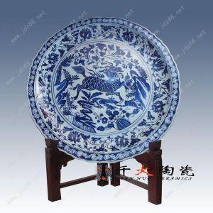 景德镇千火陶瓷瓷盘 大瓷盘