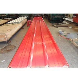 供应YX28-280-840屋面彩钢
