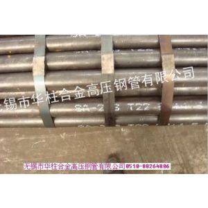 供应38CrMoAL钢管 50CrV钢管 20CrMnSi钢管