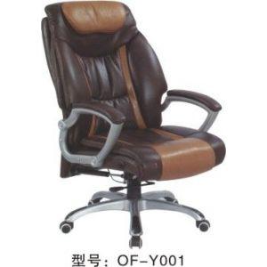 供应河南欧风办公家具办公椅系列,郑州专业办公家具