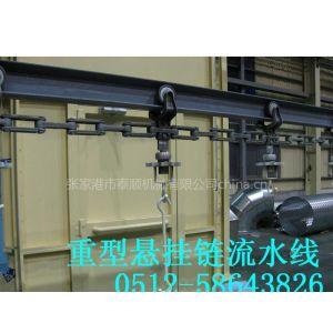 供应悬挂流水线 悬挂输送线