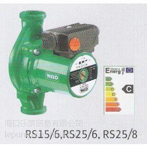 供应德国威乐RS15/6,25/6,25/8,RL25/7.5水泵