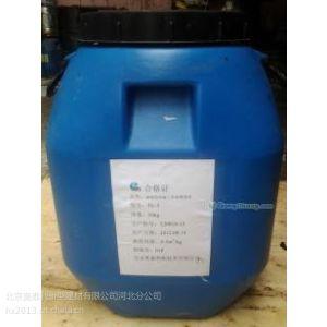 正定县混凝土表面增强剂厂家&15931177863