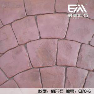 供应压花路面模具,压印地面,艺术压模地面,彩色混凝土压模材料批发