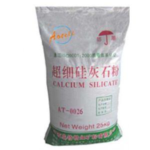 供应制动摩擦材料级硅灰石粉