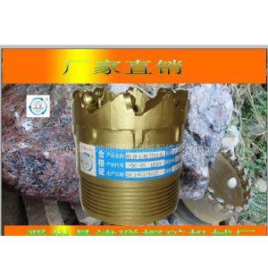 供应金刚石复合片钻头 取芯复合片钻头