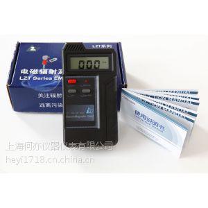 供应电磁场强度检测仪电磁辐射测试仪LZT-1000