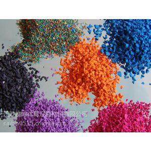 温州EPDM塑胶跑道颗粒,浙江嘉兴透气型跑道颗粒,