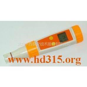 供应防水笔式ORP电位测定仪/笔式ORP测定仪(国产) 型号:SKY3-5201库号:M394764