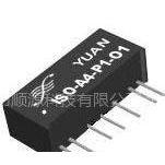 供应供应隔离变送器|4-20MA隔离变送器|无源隔离变送器|低成本隔离变送器