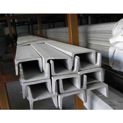 志御不锈钢槽钢 304不锈钢角钢(化工厂专用)