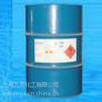 供应D4(八甲基环四硅氧烷) 信越 东芝 道康宁 D4