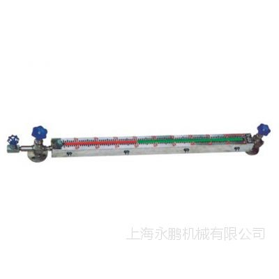 UGS24系列石英管式双色液位计 液位计 双色液位计 石英管液位计