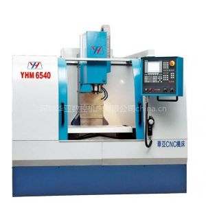 供应数控铣床/加工中心YHM(C)6540