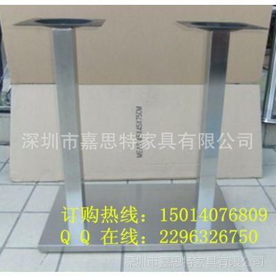 特价促销 不锈钢桌脚包复合材料 加厚型长方形不锈钢桌脚