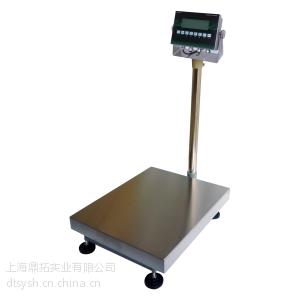 供应30公斤标准台秤.TCS台秤价格