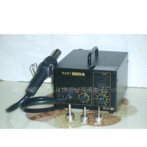 供应DADI大地850A 热风拆焊台/热风枪/热风枪温度自动锁定/配焊咀和活性炭过滤绵