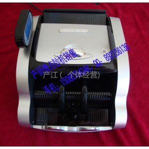 供应康亿JBYD-0318C点钞机 银行专用 双屏全智能 语音点钞机
