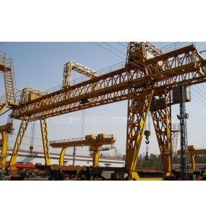 供应河南省矿山起重机有限公司双梁桁架门式起重机
