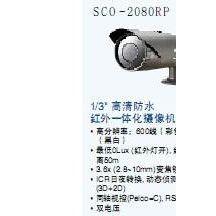 供应代理三星监控摄像机的销售和售后服务维修中心