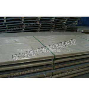 供应广东陆河县不锈钢1.0厚不锈钢直板-304不锈钢直板