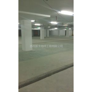 供应淮安硬化耐磨地坪价格及施工工艺