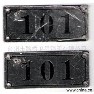 供应不锈钢标牌(图)