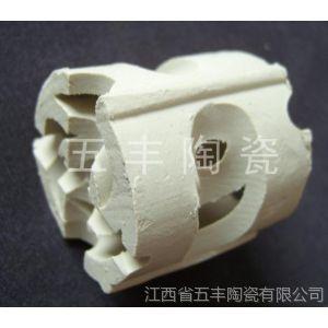 供应陶瓷车轮环