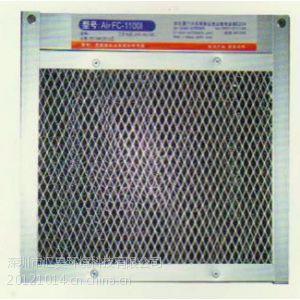 供应网式离子空气净化器(等离子净化消毒装置)