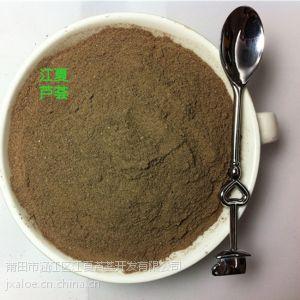 供应纯天然芦荟凝胶粉 植物提取物芦荟全叶粉